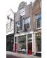 Wolkyshop Utrecht